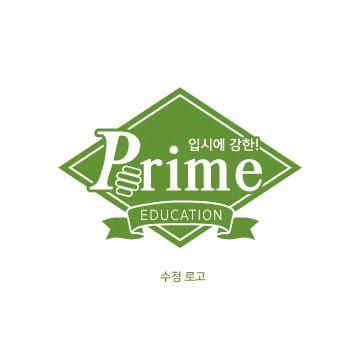 프라임국어학원