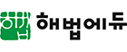 (주)해법에듀