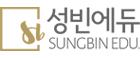 주식회사 성빈에듀