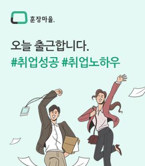 이력서공개