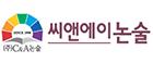 씨앤에이논술 송파점